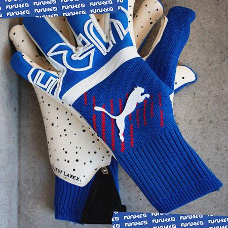 Najnovije rukavice